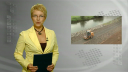 Stavba protipovodňových opatření na řece Opavě